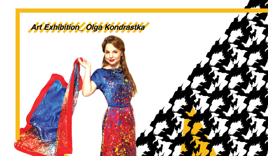 Art Exhibition – Olga Kondratska
